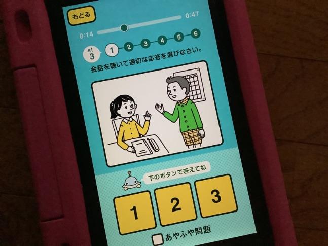 Amazon Kids+のアプリ